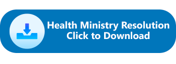 Health Ministry Resolution